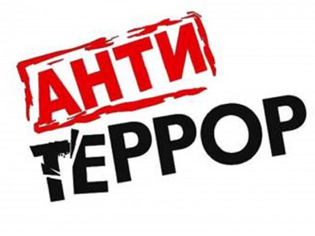 http://kozs-prv.edu.yar.ru/images/antiterror_w140_h105.jpg